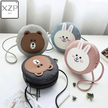 XZP Women Shoulder Bag Cross Body Messenger Handbag PU Leather Small Round Bags Cute Brown Bear Bunny Rabbit Ear Purse