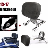 Adjustable Driver Backrest For Harley Softail Breakout 2013 2017 softail adjustable Passenger backrest