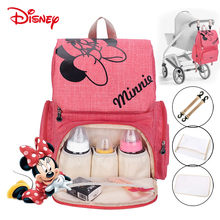 Disney 2019 Hot Diaper Bag Baby Maternity Bolsa Maternidade Mochila Bebek Bakim Cantalari Mom Backpack Mommy Luiertas Stroller