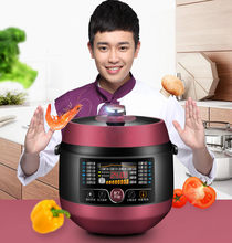 Electric Pressure Cookers Korean cool multi-function electric pressure cooker 5L household cooker.NEW(China)