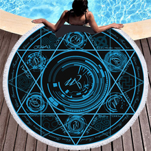Magic Array Print Round Large Beach Towel Microfiber Tassel Large Bath Towel Throw Blanket Tapestry Living Room Home Deco 150cm цена
