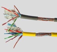 Высокоскоростной семи-категория сетевой кабель 10G джемпер c72
