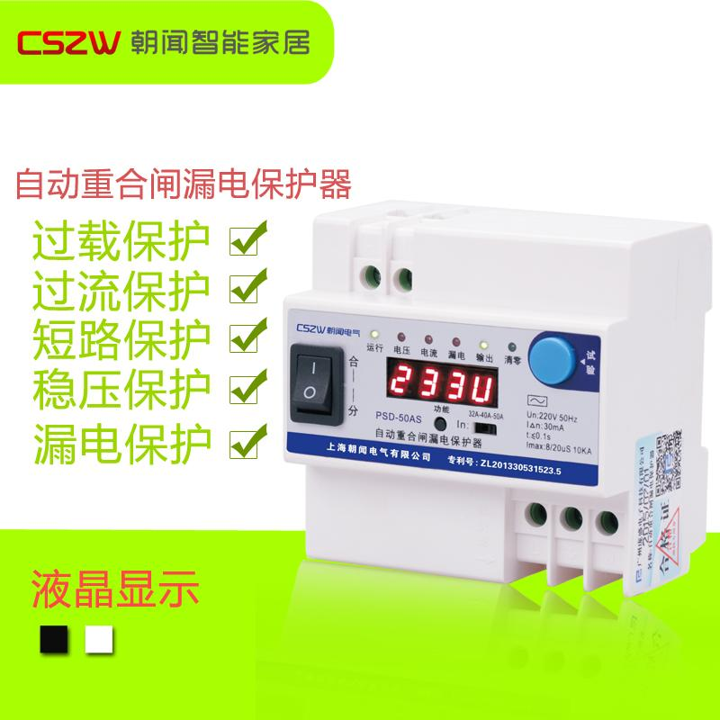 Automatic coincidence gate leakage protector intelligent  circuit breaker leakage current switch power supply protector leakage circuit protector air switch residual current circuit breaker dz15le 100 490 100a
