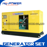 120kw 150kva silence canopy diesel generator made in china low price suit case generation