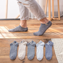5 Pairs Of Socks Mens New Autumn And Winter Solid Color Cotton Breathable Deodorant Alien Cloth Label Comfortable Male