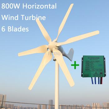 Nowa opracowana turbina wiatrowa 800w 12v 24v Generator z 6 ostrzami darmowy kontroler PWM do użytku domowego tanie i dobre opinie FLTXNY FN-800 Generator energii wiatru Alloy 1 3m s