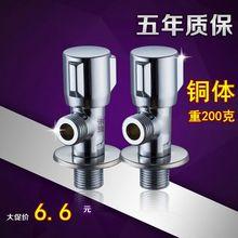 Производители оптовая сантехника удлиняется увеличение латунь треугольник клапан в стену утолщение 4 баллов