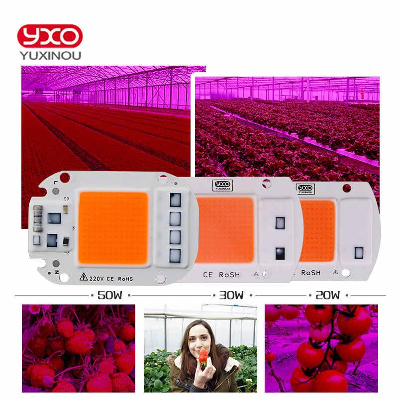 Yxo yuxinou светодиодный COB чип для лампа для растений, с широким диапазонном Вход 220 В переменного тока, 20 Вт, 30 Вт, 50 Вт, ручная сборка для комнатных растений рост рассады и с цветочным узором