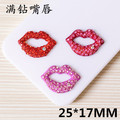 Botões de Liga de Lady Sexy Hot Lips Forma Glitter Strass Cristal Remendo do Metal Mais Doente Charme Craft Fit para Jóias Caso de Telefone DIY