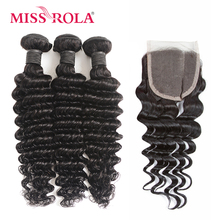 Miss Rola Hair Brazilian Hair