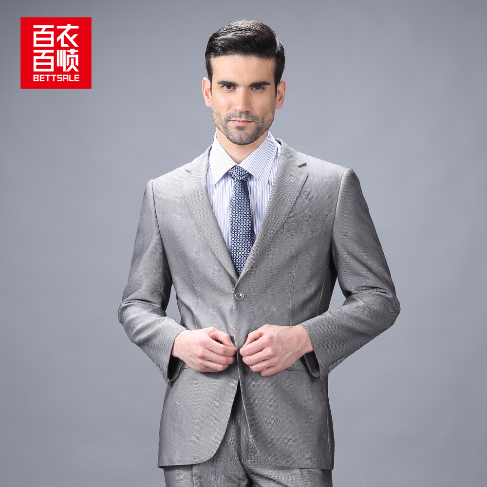 Aliexpress.com : Buy 2013 men's fashion clothing summer Set suit ...