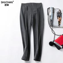 Shuchan 70% Cotton Trousers For Women Brief New Casual Skinny High Elastic Waist Ankle-length Pencil Pants Winter Autumn 2018