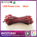 Led power line 30 см/шт. 20 шт./лот черный и красный светодиод кабельной линии для модуля светодиодный дисплей светодиодный экран этапа diy светодиодные электронные знак