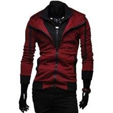 Men's Fashion Hoodies Cotton Fleece Cardigan Male Hooded Casual Men's Coat Full Sleeve Hoodies Sweatshirts Men's Clothing