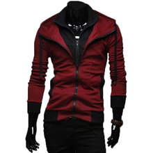 Men's Fashion Hoodies Cotton Fleece Cardigan Male Hooded Casual Men's Coat Full Sleeve Hoodies Sweatshirts Men's Clothing