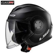 LS2 3/4 Open Face Helmet Motorcycle OF570 Verson Technik Jet Scooter Helmets Chopper Kask Retro Casque Casco Moto Capacetes