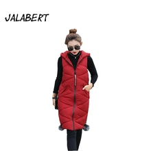 2017 autumn winter new women long hooded cotton Christmas hat Slim thickening vest female With Fur ball slim thin jacket