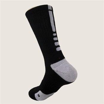 Επαγγελματικές Αθλητικές Μακριές Κάλτσες Βαμβακερές / Ανδρικές σε 7 Χρώματα Αθλητικά και Δραστηριότητες Κάλτσες Ρούχα Χόμπι MSOW