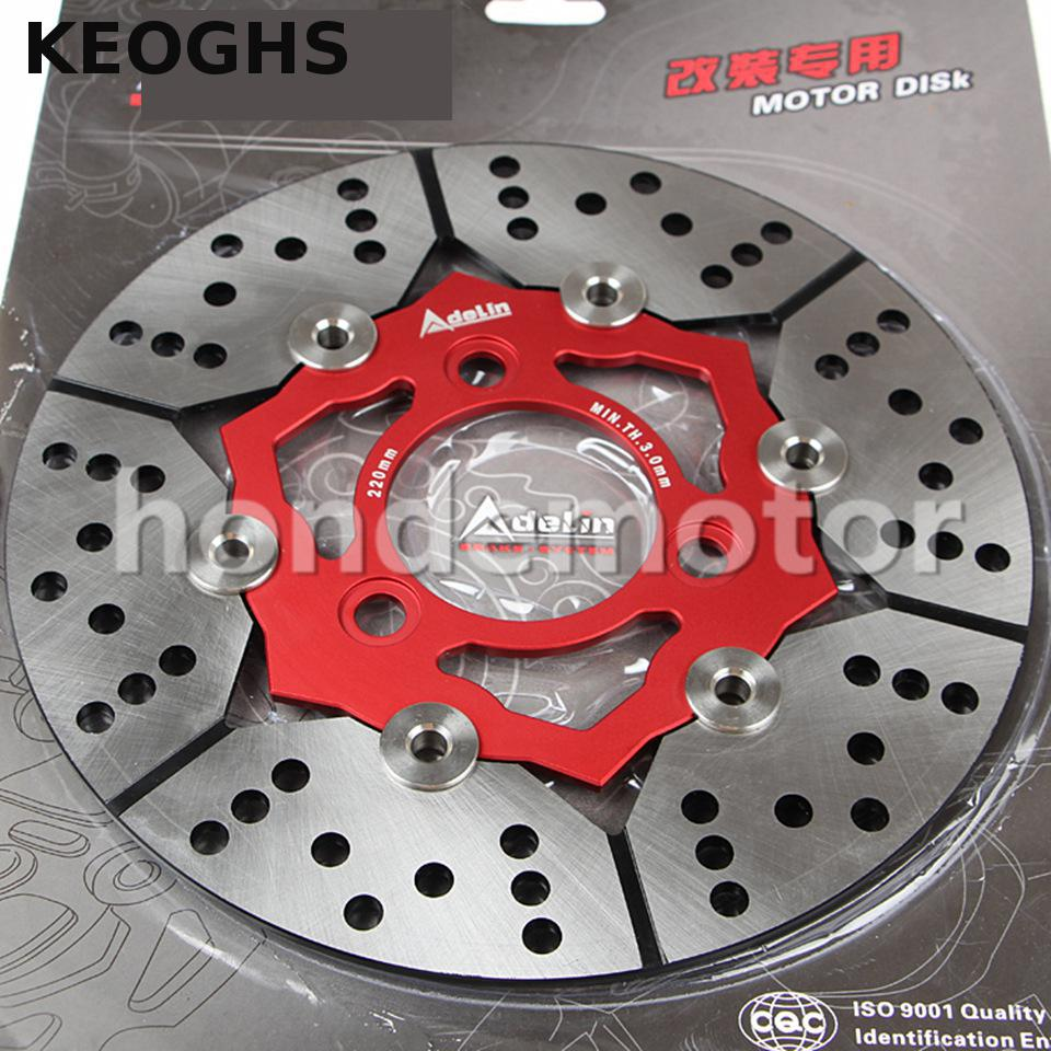 KEOGHS Motorcycle Brake Disc Floating 220mm Disc Cnc Aluminum Alloy For Yamaha Scooter Modified keoghs motorcycle rear hydraulic disc brake set for yamaha scooter dirt bike modify 220mm 260mm floating disc with bracket