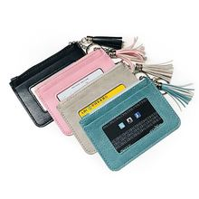 KANDRA New Fashion Vegan Leather Tassel Women Small Credit Card Travel Wallet Holder Geometric Slim Pocket Key Purse Wholesale