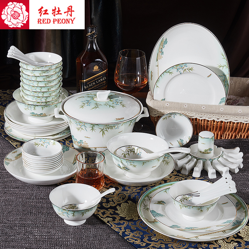 Bone China Tafelservice Red Peony Chinese High Grade Bone China Tableware Dishes