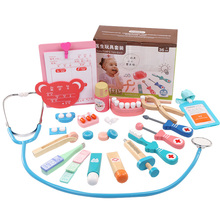 20 шт./компл. классический Косплей доктора игра игрушка деревянная веселые игры реальной жизни стоматологический медицинский ящик для ролевые игры медицинские игрушки для детей