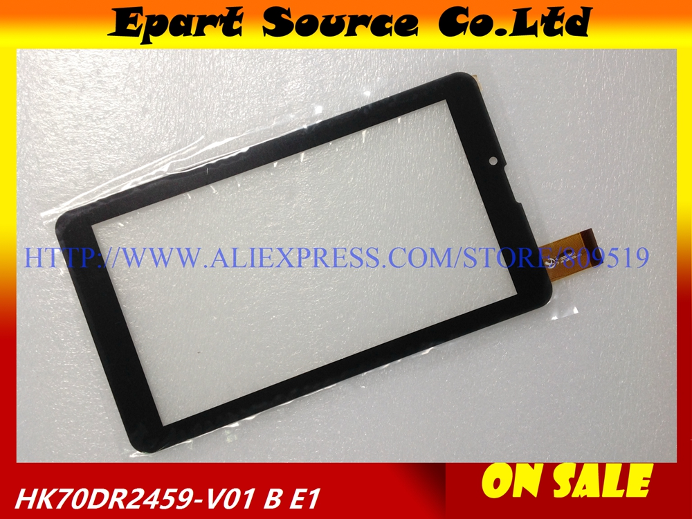 $ A+ 7inch HK70DR2459-V01 capacitive touch screen capacitance panel digitizer glass