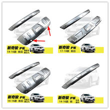 car-styling For nissan Rogue X-Trail 2014-2018 T32 metal front + rear bumper bottom guard protector with key hole accessories(China)