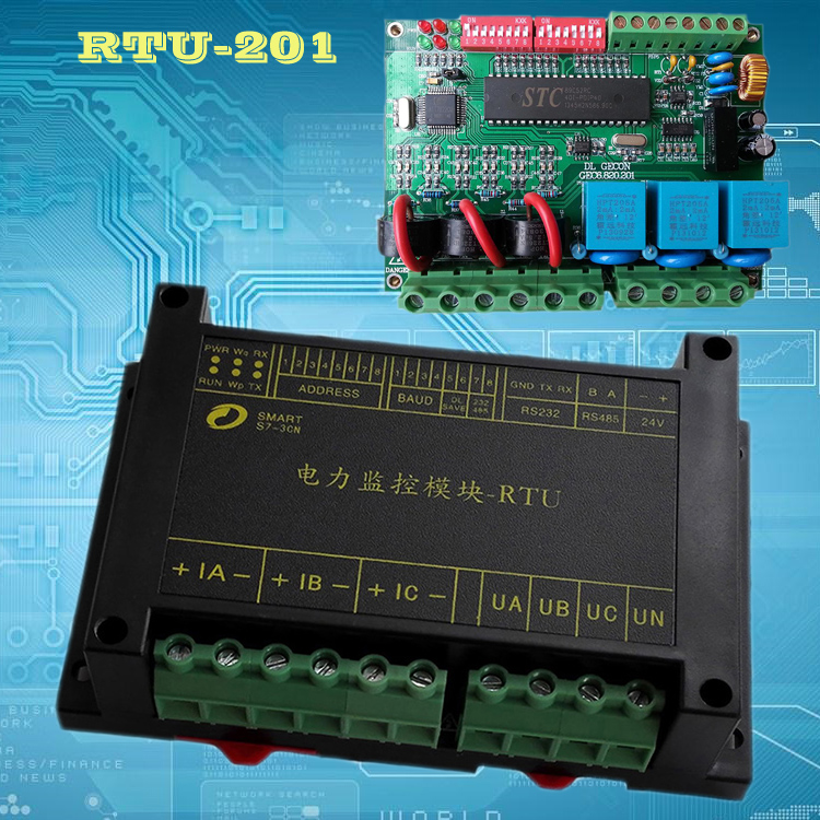 Power multi-function module, three-phase AC meter, power grid acquisition, electronic watt hour meter, Modbus