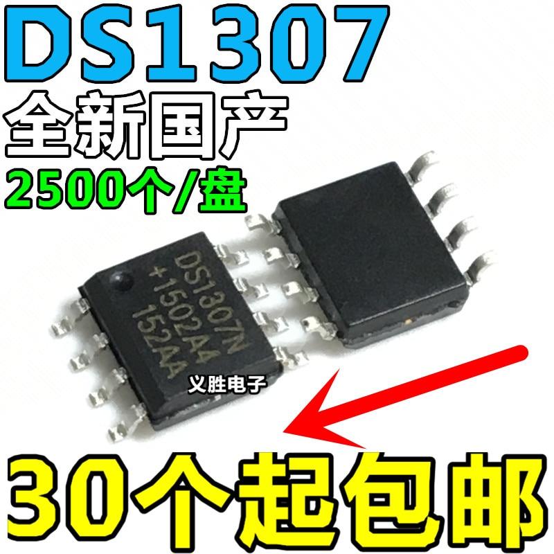 10PCS DS1307ZN DS1307Z SOP8 DS1307 SOP SMD and Original