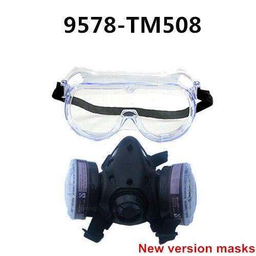 Промышленная безопасность, 9578, костюмы, респиратор, противогаз, химическая маска, спрей, химическая пыль, фильтр, дышащие маски, краска, пыль, половина, противогаз - Цвет: 9578xTM508