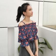 Mihoshop Ulzzang Korean Korea Women Fashion Clothing Summer all-match loose Strapless top Floral Chiffon shirt Blouse