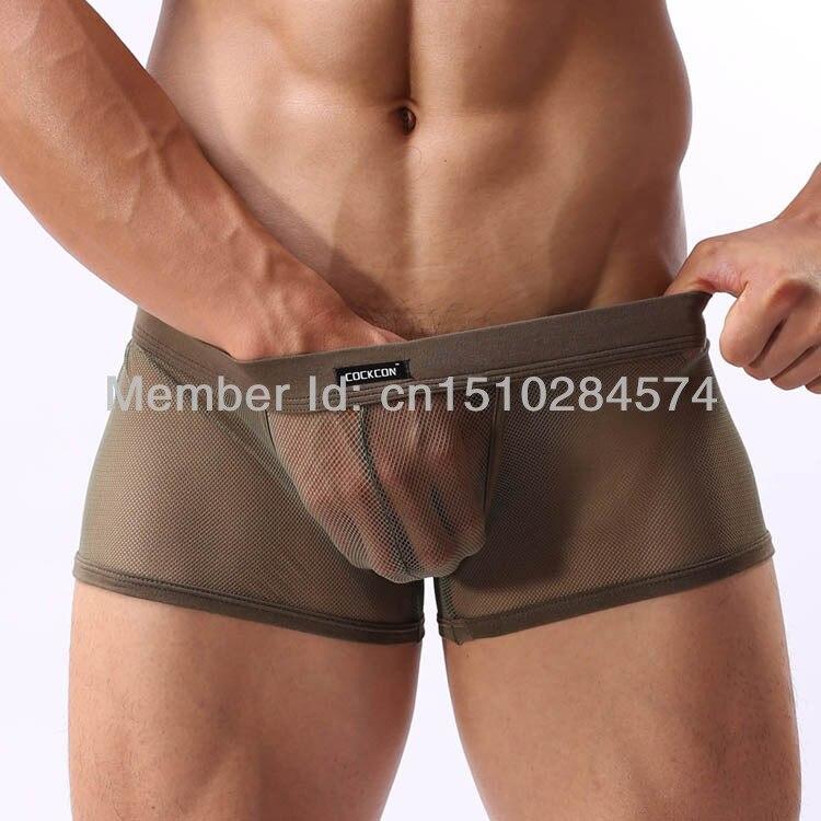 Underwear lads tumblr
