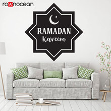 Islamic Ramadan Kerem Wall Decal Religion Vinyl Decals Allah Muhammed Sticker Muslim Art Koran Quran Islam 3006