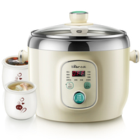 220V Bear Automatic 1.8L Electric Stewing Pot Cooking Machine 304 Stainless Steel Machine Inner With 3 Pots For Soup Porridge