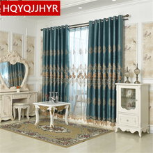 European luxury full shade classic embroidery curtains for Living Room Modern high-end custom green Curtain fabric Bedroom