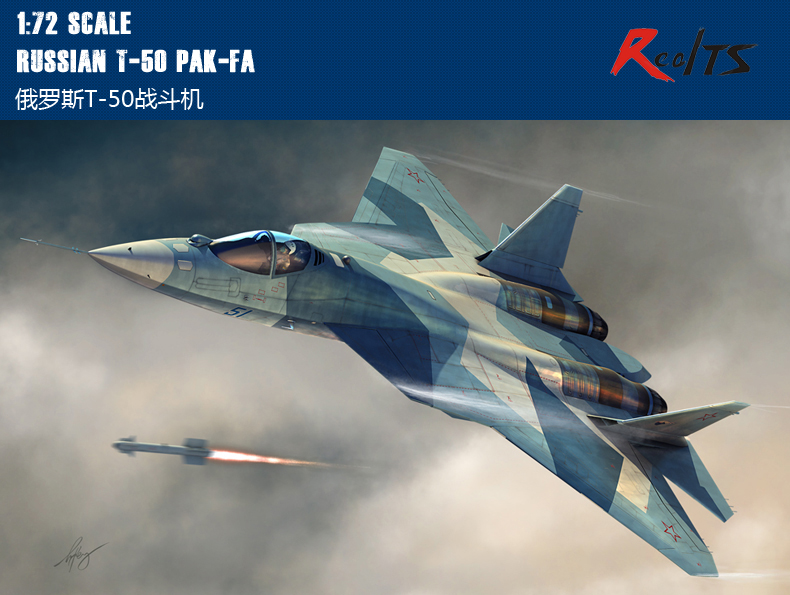 RealTS Hobby Boss model 87257 1/72 Russian T-50 PAK-FA plastic model kit hobbyboss цена