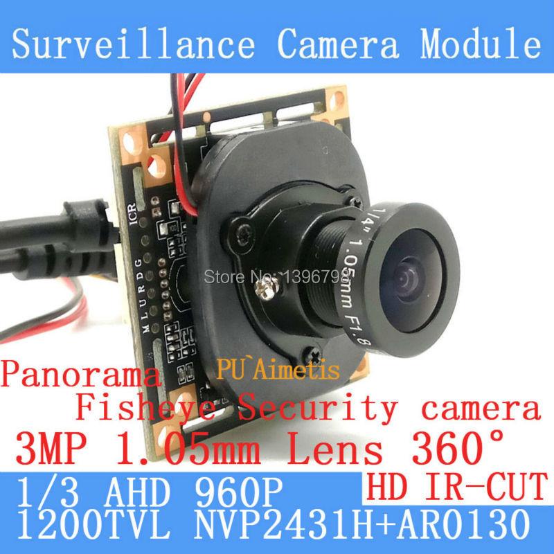 360 Degree Fisheye Panoramic Mini 1.3MP AHD Analog High Definition Surveillance Camera Module Security indoor IR night vision mini hd 360 degree fisheye panoramic analog high definition surveillance camera module security indoor ir night vision