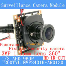 360 Degree Fisheye Panoramic Mini 1.3MP AHD Analog High Definition Surveillance Camera Module Security indoor IR night vision