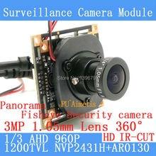 360 Degree Fisheye Panoramic Mini 1.3MP AHD Analog High Definition Surveillance Camera Module Security indoor IR night vision