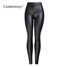 4b567f2e374ba Camkemsey 3XL Plus Size Autumn Winter Warm Velvet High Waist Skinny Leather  Pants