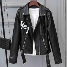 2017 Spring Autumn Brand Women Faux Leather Jacket Word Printed Lady's Motorcycle Leather Coat Slim Short PU Jacket Coats C418