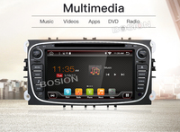 Black Siliver Two 2 Din 7 Inch Car DVD Player For FORD Mondeo S MAX Connect