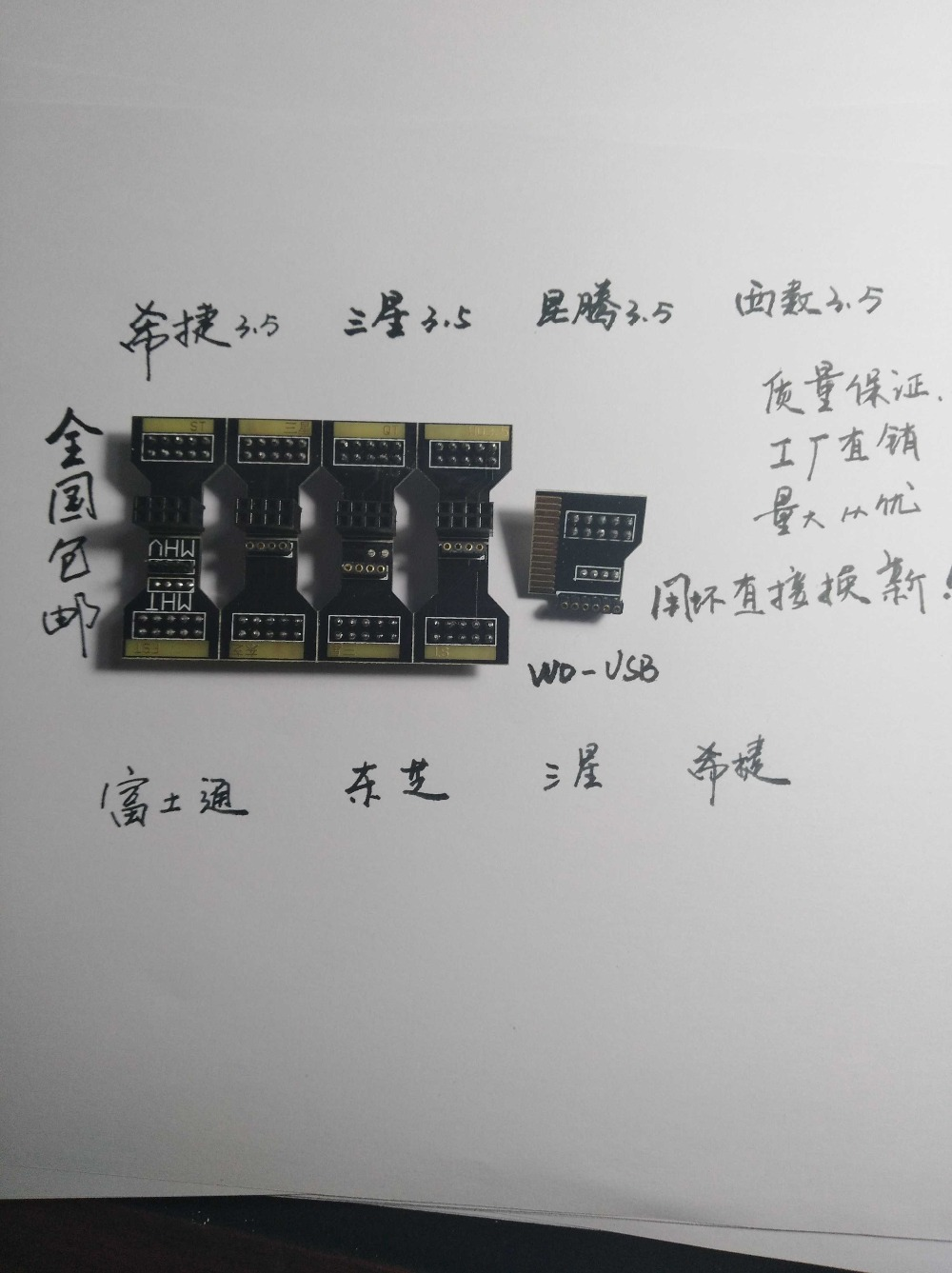 PC3000 instruction header  universal direct read and write hard disk free welding 9 sets.