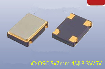Free ship 200pcs/lot New original 50M <font><b>50MHZ</b></font> 50.000MHZ Active SMD 5*7 5070 7050 <font><b>crystal</b></font> oscillator image