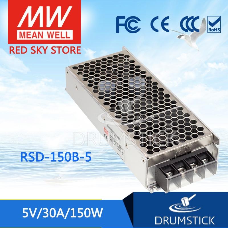цена на Advantages MEAN WELL RSD-150B-5 5V 30A meanwell RSD-150 5V 150W Railway Single Output DC-DC Converter
