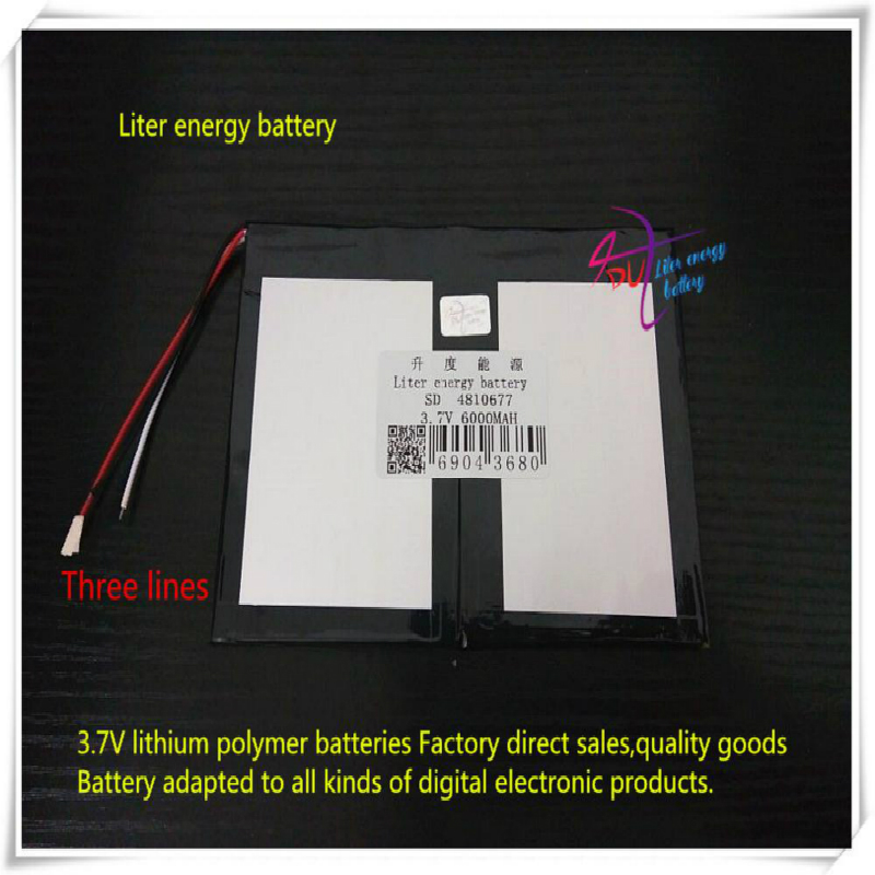 3 line 4810677 <font><b>3.7V</b></font> <font><b>6000mAH</b></font> 5080110 Polymer lithium ion / Li-ion <font><b>battery</b></font> for tablet pc cell phone POWER BANK image
