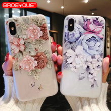 BROEYOUE 3D Relief Phone Case For Samsung Galaxy J3 J5 J7 A3 A5 A7 2016 2017 Soft TPU Case For Samsung Galaxy A5 2017 Back Cover все цены