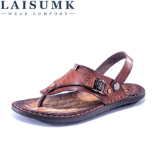 LAISUMK Summer Genuine Leather Sandals Men Cool Slippers Flat Shoes Slides Beach Two Ways to Wear