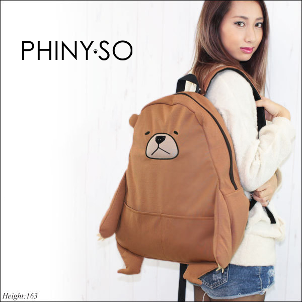 2017 Newest Fashion Bear backpack For Teenagers Girls Unisex Cute Character backpacks Cartoon bag Cotton women bags Special hot fashion design personality little bear women backpacks cute character shapes cartoon girls schoolbag casual shoulder bag